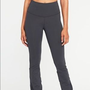 Old Navy slimming compression high rise pants XS